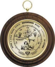 барометр RST 05535