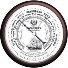 барометр RST 05732