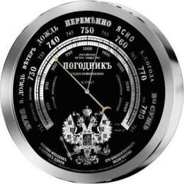 барометр RST 07867
