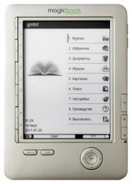 электронная книга Gmini MagicBook M61