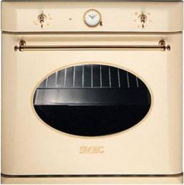 встраиваемая духовка Smeg SC 850P-8