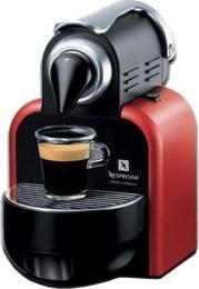 кофеварка Delonghi EN 95