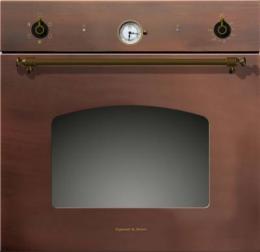 встраиваемая духовка Zigmund & Shtain EN 68.511 M/T
