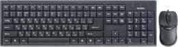 клавиатура + мышь Sven Standard 310 Combo