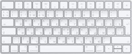 клавиатура Apple Magic Keyboard 2 MLA22RU/A