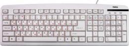 клавиатура Dialog KS-070SU