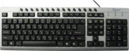 клавиатура Gembird KB-8300UM-SB-UR