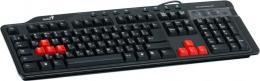 клавиатура Genius KB-G235