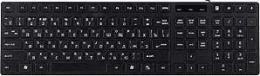 клавиатура Intro KU102S