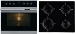 комплект кухонной техники Hansa BCMI 64590015
