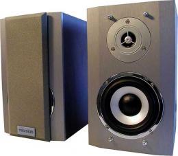 компьютерная акустика MicroLab B-75