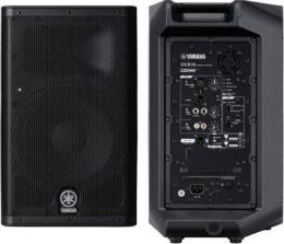 концертная акустика Yamaha DXR-10
