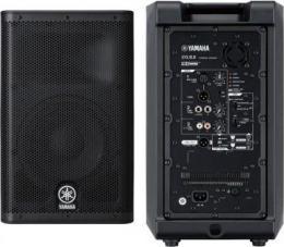 концертная акустика Yamaha DXR-8