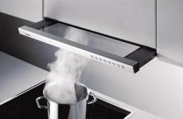 кухонная вытяжка Gaggenau AH 900-161