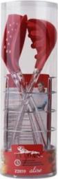 кухонный набор Zeidan Z-2039