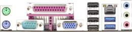 материнская плата ASRock B85M-GL