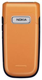 мобильный телефон Nokia 6267
