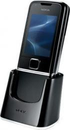 мобильный телефон Nokia 8800 Arte