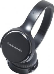 наушники Audio-Technica ATH-OX5