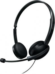 наушники Philips SHM 3560