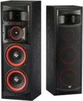 напольная акустика Cerwin-Vega XLS-28