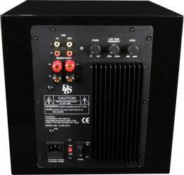 напольная акустика DLS Q-sub10
