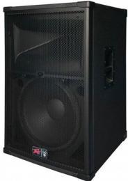 напольная акустика Peavey SP 2BX
