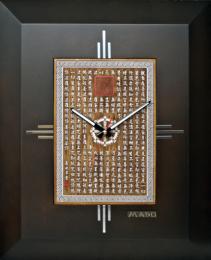 настенные часы Mado MD-256