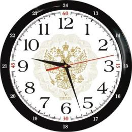 настенные часы Вега П1-6719/6-37