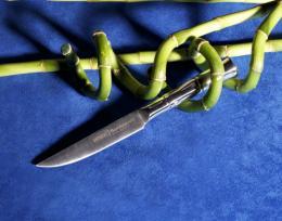 нож Samura SBA-0031