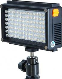 осветитель GreenBean LED BOX 98