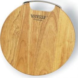 разделочная доска Vitesse VS-1345