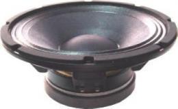 сабвуферный динамик Beyma SM-112 N