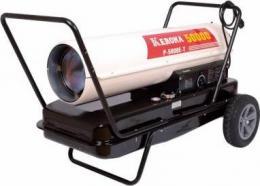 тепловая пушка Kerona P 5000E T