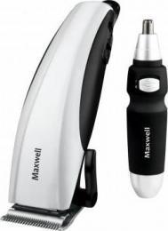 триммер для носа и ушей Maxwell MW-2106