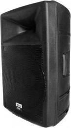 встраиваемая акустика XLine XL15