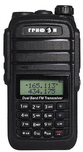 Недорогие радиостанции: купить в Москве по цене от 320 р  в