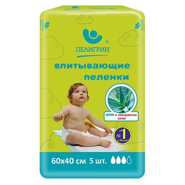 Детские пеленки, простыни Пелигрин  купить в Москве в интернет-магазине, детские  пеленки, простыни Пелигрин - сравни цены на Price.ru faca4d62b3e