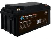 Восток Pro СК-1265 (12V / 65Ah), Аккумуляторная батарея