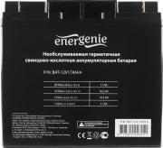 Батарея для ИБП Energenie BAT-12V17AH/4, черный
