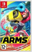 Игра Nintendo Switch на картридже Arms