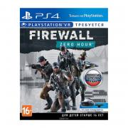 Игра для Sony PlayStation 4 Firewall Zero Hour (только для VR), русская версия
