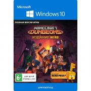 Цифровая версия игры PC Microsoft Minecraft Dungeons: Hero Edition