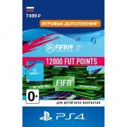 Игровая валюта PS4 Sony FIFA 19: 12000 Points