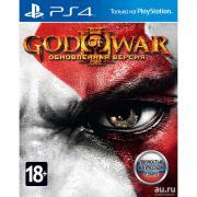 God of War 3 Обновленная версия PS4 (Хиты PlayStation), русская версия