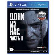 Одни из нас: Часть II PS4, русская версия