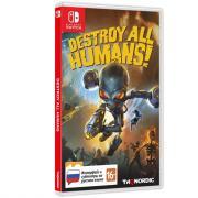 Destroy All Humans! Стандартное издание, русские субтитры