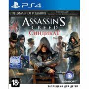 Assassin's Creed: Синдикат. Специальное издание [PS4, русская версия] (CUSA-02377)