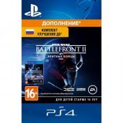 Дополнения для игр PS4 Sony Star Wars: Battlefront II. Deluxe - Upgrade