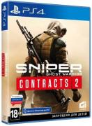 Игра для PS4 CI-GAMES Sniper Ghost Warrior Contracts 2